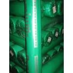Агроволокно Р-19 белое 3,2*100