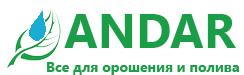 ANDAR - все для орошения и капельного полива